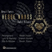 Arash-Farzin-Hesse-Khass-(Ft-Vahid-N-Love)