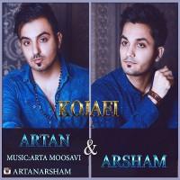 Artan_Arsham-Kojaei