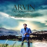 Arvin-Az-Oon-Harfaei