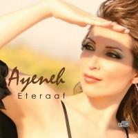 Ayeneh-Eteraaf