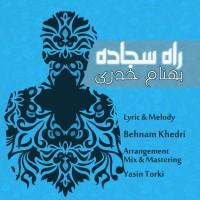 Behnam-Khedri-Rahe-Sajadeh