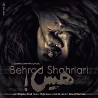 Behrad-Shahriari-Hiss