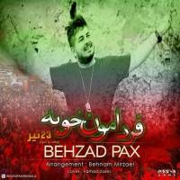 Behzad-Pax-Fardamoon-Khoobe