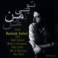 Dariush-Safari-To-Bi-Man