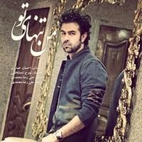 Ehsan-Heidari-Mane-Tanhaye-To