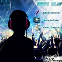 Ehsan-Rostami-Khoobe-Halam