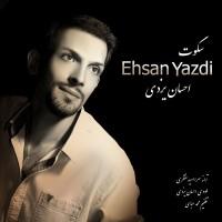 Ehsan-Yazdi-Sokoot