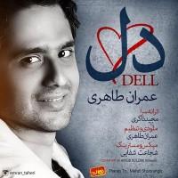 Emran-Taheri-Dell