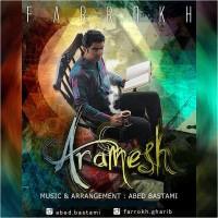 Farrokh-Aramesh
