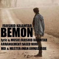 Farshid-Kalantar-Hesse-Man