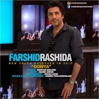 Farshid-Rashida-Donya