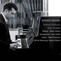 Hamed-Shams-Behtare-Nabashi