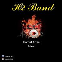 Hamid-Attaei_Ashkan-Dance-Time