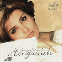 Hengameh-Doaa