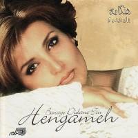 Hengameh-Naghashi