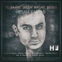 Hesam-Faryad-Ye-Baare-Digeh-Vaght-Bedeh