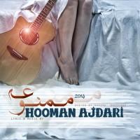 Hooman-Ajdari-Mamnooe
