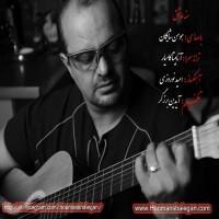Hooman-Shaiegan-Mane-Ashegh