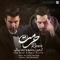 Iliya-Beygi_Armin-Restive-Hormat