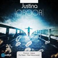 Justina-Oboor