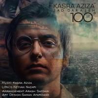 Kasra-Aziza-Sad-Darajeh