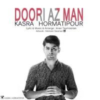 Kasra-Hormatipour-Doori-Az-Man
