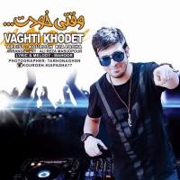 Kourosh-Kia-Pasha-Vaghti-Khodet