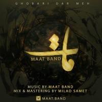 Maat-Band-Ghobari-Dar-Meh