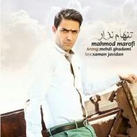 Mahmood-Marofi-Tanham-Nazar