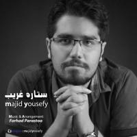 Majid-Yousefy-Setare-Gharib