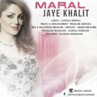 Maral-Jaye-Khalit