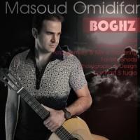 Masoud-Omidifar-Boghz