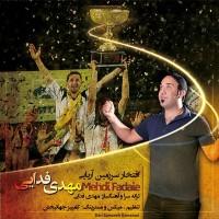 Mehdi-Fadaii-Eftekhare-Sarzamin-Ariyaii