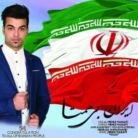 Mehdi-Manafi-Iran-e-Bi-Hamta