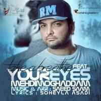 Mehdi-Moghaddam-Cheshmaye-To