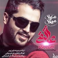 Mehdi-Moradi-Asheghi