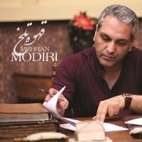 Mehran-Modiri-Ghahveh-Talkh
