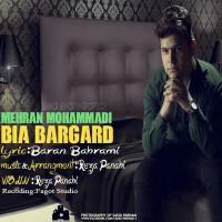 Mehran-Mohammadi-Bia-Bargard