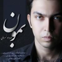 Mehrdad-Khosravi-Bemoon