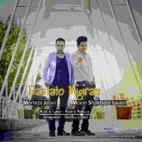Moein-Shahbazy-Dastato-Migiram-(Ft-Morteza-Jafari)