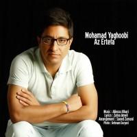 Mohamad-Yaghoobi-Az-Ertefa