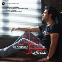 Mohammad-Miran-Ye-Khahesh