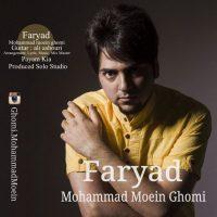 Mohammad-Moein-Ghomi-Faryad