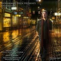 Mohammad-Reza-Hedayati-Delbasteh