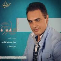 Mohammad-Rezaei-Ostooreh