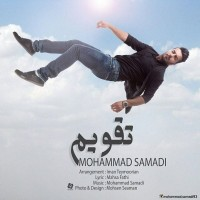Mohammad-Samadi-Taghvim