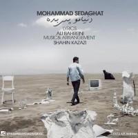 Mohammad-Sedaghat-Donyamo-Pas-Bedeh