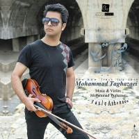 Mohammad-Taghazaei-Fasle-Ashnaei