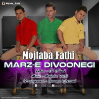 Mojtaba-Fathi-Marze-Divoonegi