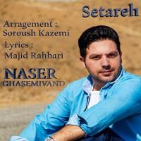 Naser-Ghasemivand-Setareh
